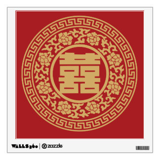 Double Happiness Chinese Wedding Decal