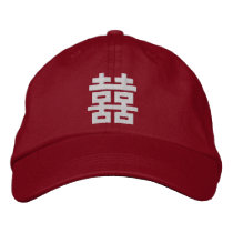 Double Happiness Chinese Wedding Embroidered Baseball Hat