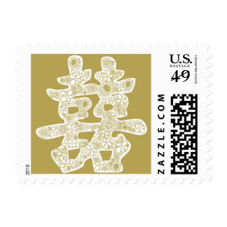 Double Happiness Chinese Wedding Floral Paper Cut Postage Stamp
