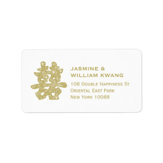 Double Happiness Chinese Wedding Floral Papercut Address Label