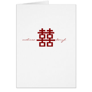 Double Happiness Chinese Wedding Invitation Card Card