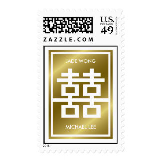 Double Happiness Chinese Wedding Modern Gold Stamp