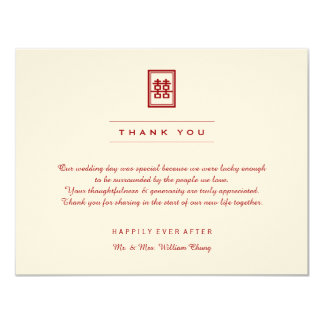 Double Happiness Chinese Wedding Photo Thank You Card