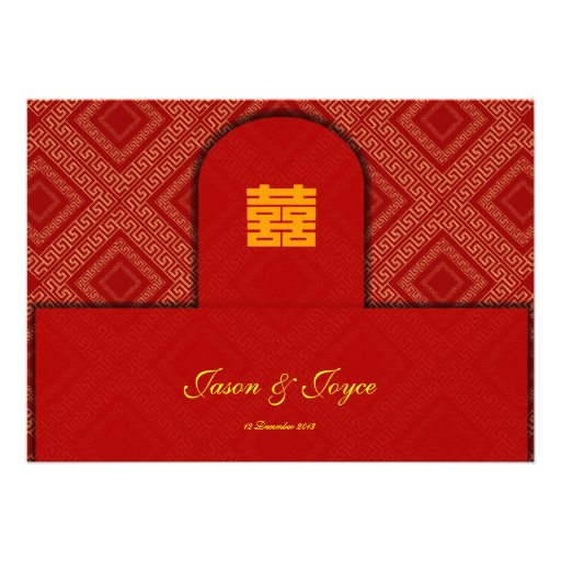 Double Happiness Chinese wedding RSVP invitations