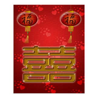 Double Happiness Chinese Wedding Symbol Card Poster