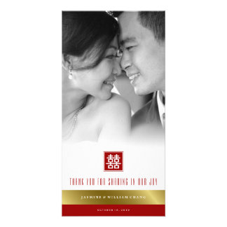 Double Happiness Chinese Wedding Thank You Card