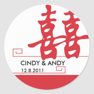 Double Happiness Classic Round Sticker