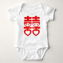Double Happiness Couple Baby Bodysuit