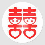 Double Happiness Couple Classic Round Sticker