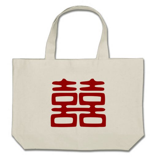 Double Happiness • Elegant Tote Bags
