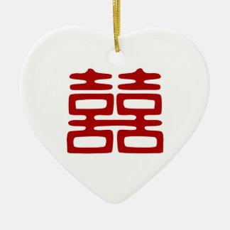 Double Happiness • Elegant Ceramic Ornament