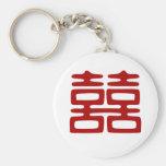 Double Happiness • Elegant Basic Round Button Keychain