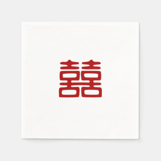 Double Happiness • Elegant Paper Napkin
