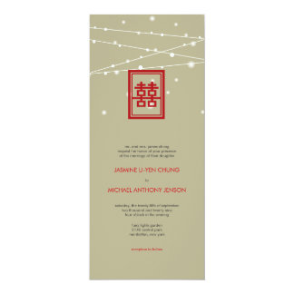 Double Happiness Fairy Lights Chic Chinese Wedding 4x9.25 Paper Invitation Card