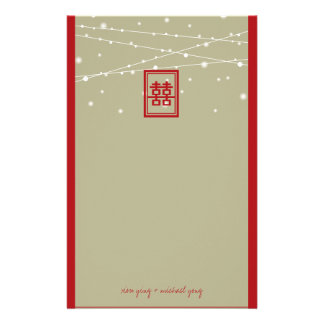 Double Happiness Fairy Lights Chic Chinese Wedding Stationery