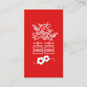 Feng shui consultant business cards templates zazzle double happiness feng shui business card colourmoves