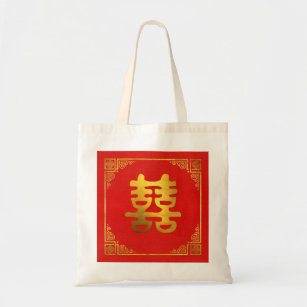 Double Hiness Feng Shui Symbol Tote Bag