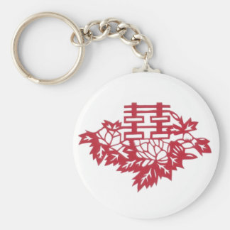Double happiness Flowers Basic Round Button Keychain