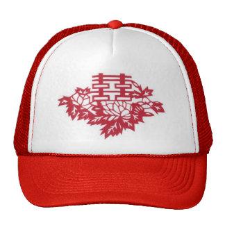 Double Happiness Flowers Trucker Hat