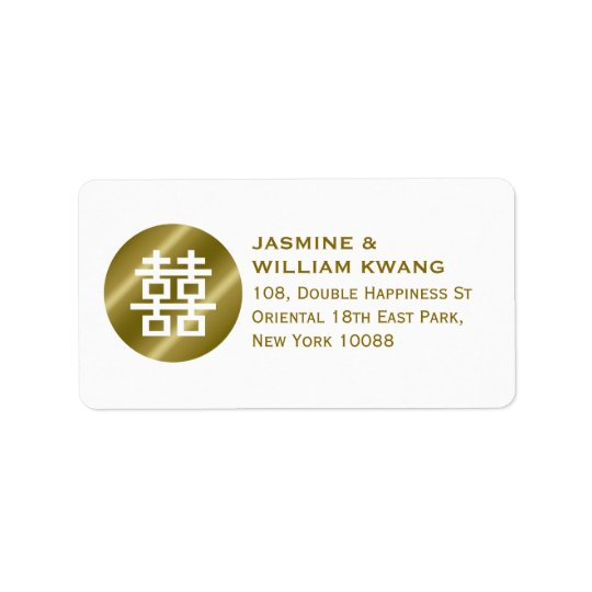 Double Happiness Gold Circle Chinese Wedding Label