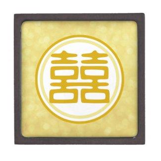 Double Happiness • Gold • Round Premium Trinket Boxes
