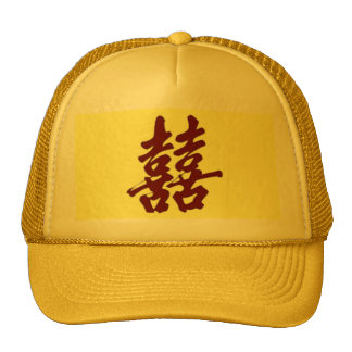 Double Happiness Hat