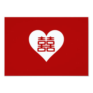 Double Happiness • Heart  • Bold Red 3.5x5 Paper Invitation Card