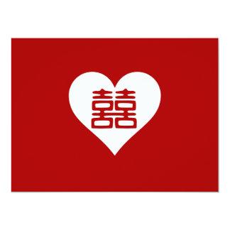 Double Happiness • Heart  • Bold Red Custom Invitation
