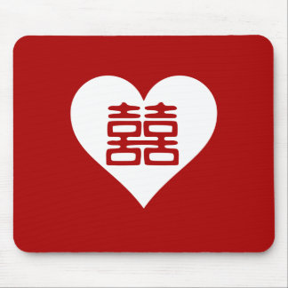Double Happiness • Heart • Bold Red Mouse Pad