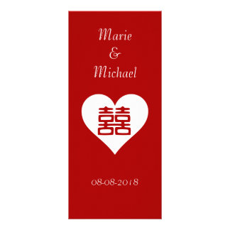 Double Happiness • Heart  • Bold Red Rack Card