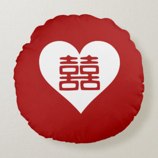Double Happiness • Heart Round Pillow