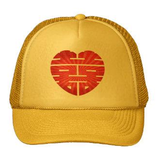 Double Happiness Heart Retro Trucker Hat
