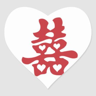 Double Happiness Heart Sticker