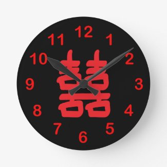Double Happiness in Red Wall Clock
