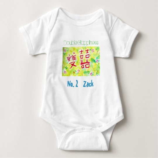 Double Happiness -Infant no. 2 Baby Bodysuit