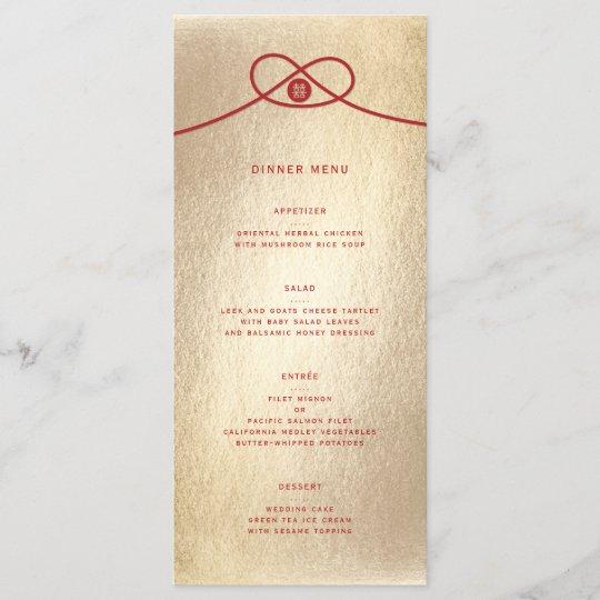 Asian Wedding Food Menu: Double Happiness Knot Chinese Wedding Menu Card
