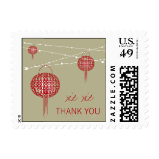 Double Happiness Lantern Chinese Wedding Thank You Postage Stamp