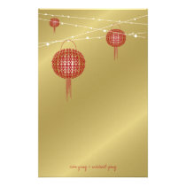 Double Happiness Lantern Chinese Wedding Thank You Stationery