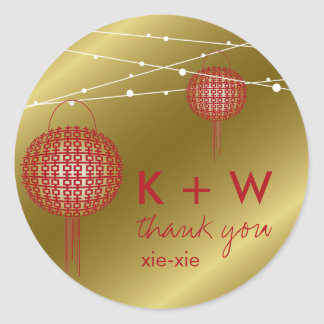 Double Happiness Lantern Chinese Wedding Thank You Round Stickers