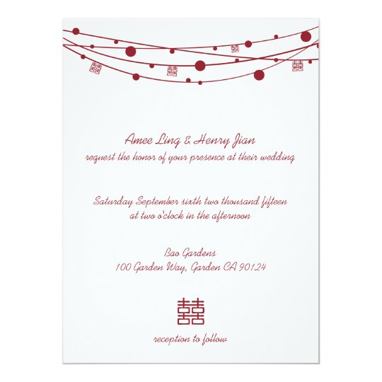 Wedding Invitations From China: Double Happiness Lanterns Chinese Wedding Invites