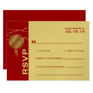 Double Happiness Lanterns Chinese Wedding RSVP Card