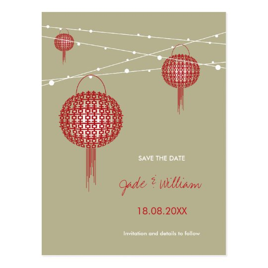 Double Happiness Lanterns Classic Chinese Wedding Postcard