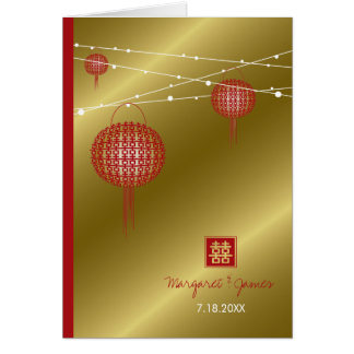 Double Happiness Lanterns Modern Chinese Wedding Card