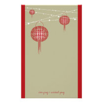 Double Happiness Lanterns Modern Chinese Wedding Stationery