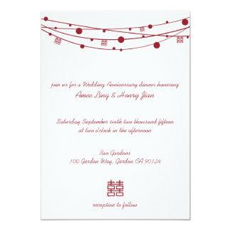 Double Happiness Lanterns Wedding Anniversary Card