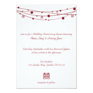 Double Happiness Lanterns Wedding Anniversary 5x7 Paper Invitation Card