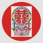 Double Happiness Large Sticker (Carp)