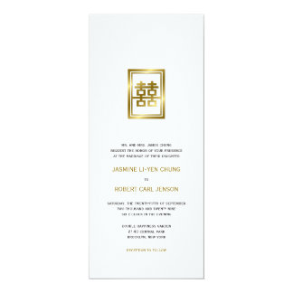 Double Happiness Logo Chinese Modern Chic Wedding Card