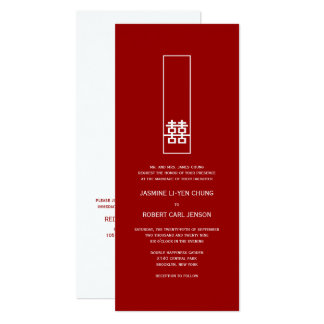 Double Happiness Logo Modern Chic Chinese Wedding Card