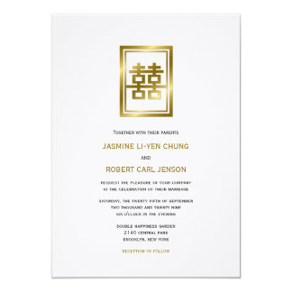 Double Happiness Logo Modern Chic Chinese Wedding 5x7 Paper Invitation Card